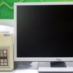 0 watt monitor
