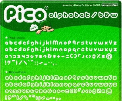 twitter-schriftart-fuer-eigene-logos